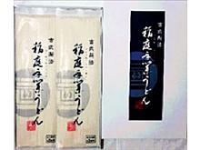 紙化粧箱箱入り(140g×4袋)